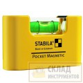 STABILA Уровень тип Pocket Magnetic (1гориз., точн. 1мм/м)